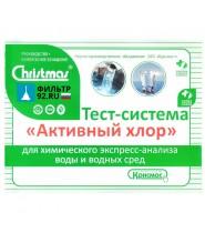 Крисмас Тест воды Активный хлор (100 тестов)