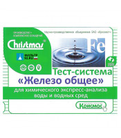Крисмас Тест воды Железо общее (100 тестов)