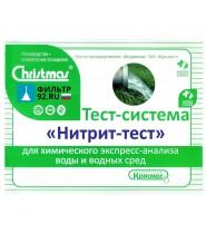 Крисмас Тест воды Нитрит (100 тестов)