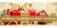 FILTR92.RU снова дарит подарки!