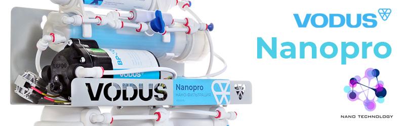 Vodus Nanopro мембранный фильтр с помпой