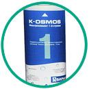 Фильтроэлемент 1 предварительной очистки к системе обратного осмоса Барьер К-ОСМОС