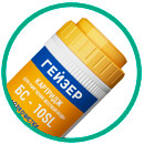 Фильтр для воды Гейзер картридж Аквасофт Aquasoft